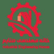 خانه صنایع Sticky Logo