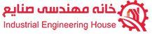خانه صنایع Logo