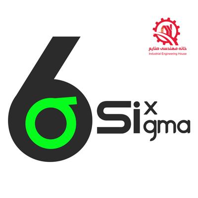مقاله شش سیگما