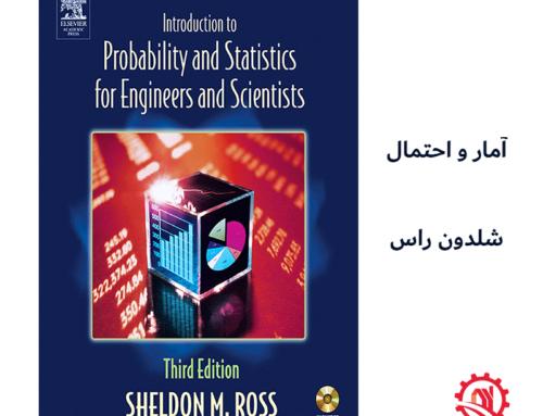 کتاب آمار و احتمال شلدون راس| آموزش آمار و احتمال