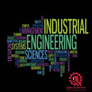 شغل مهندسي صنايع