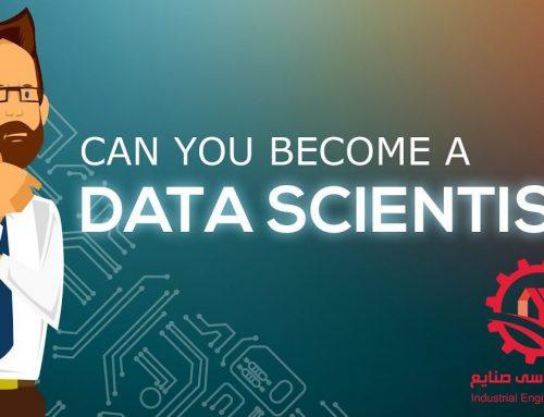 متخصص علم داده | شغل علم داده | علم داده | دانشمند علم داده | آموزش علم داده