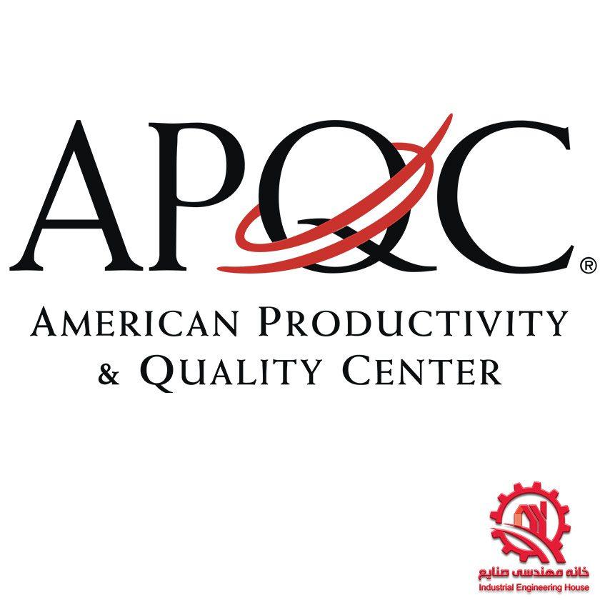 چهارچوب فرآیندی APQC (APQC Process Framework)