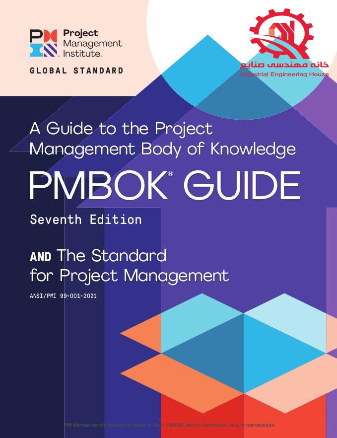 PMBOK7